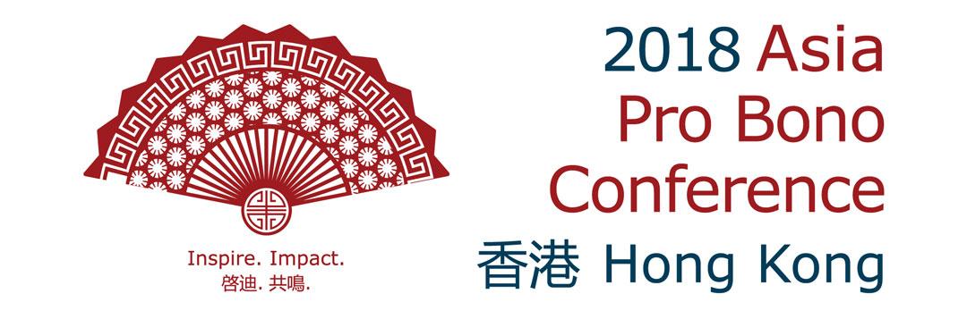Asia Pro Bono Consortium
