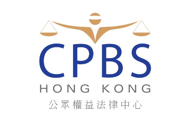 Hong Kong Centre for Pro Bono Service