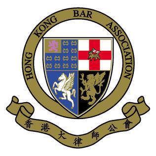 Hong Kong Bar Association