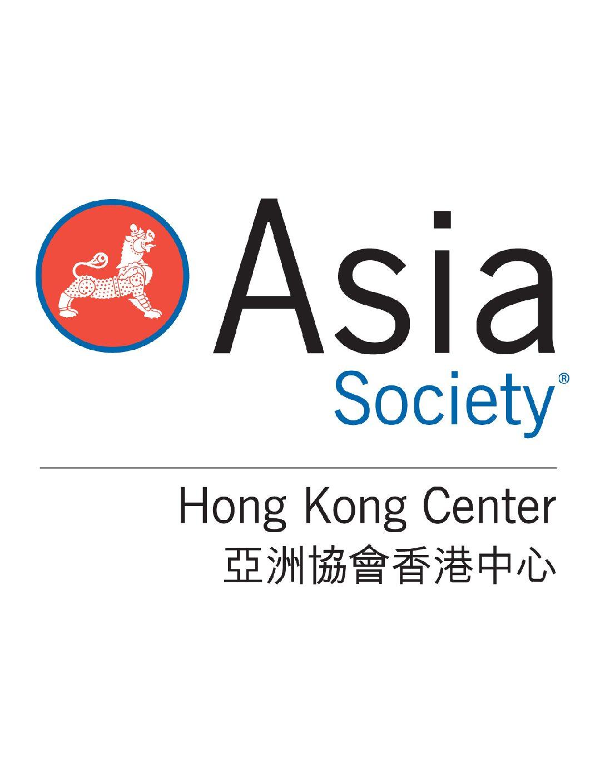 2018 – Venue/event sponsor