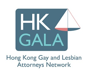 2018 – supporting organisation HKGALA