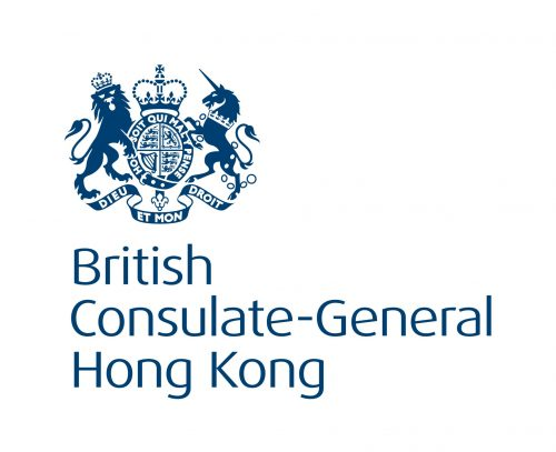 2018 Supporting organisation – BCG-HKG