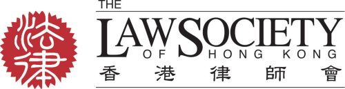 2018 Supporting organisation – The Law Society of Hong Kong
