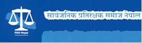 pds-nepal