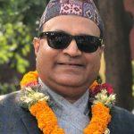 Birendra Raj Sharma Pokharel