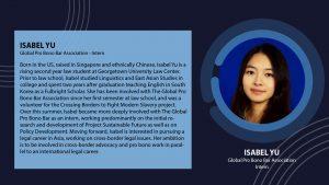 Isabel Yu