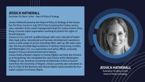 Jessica Hatherall