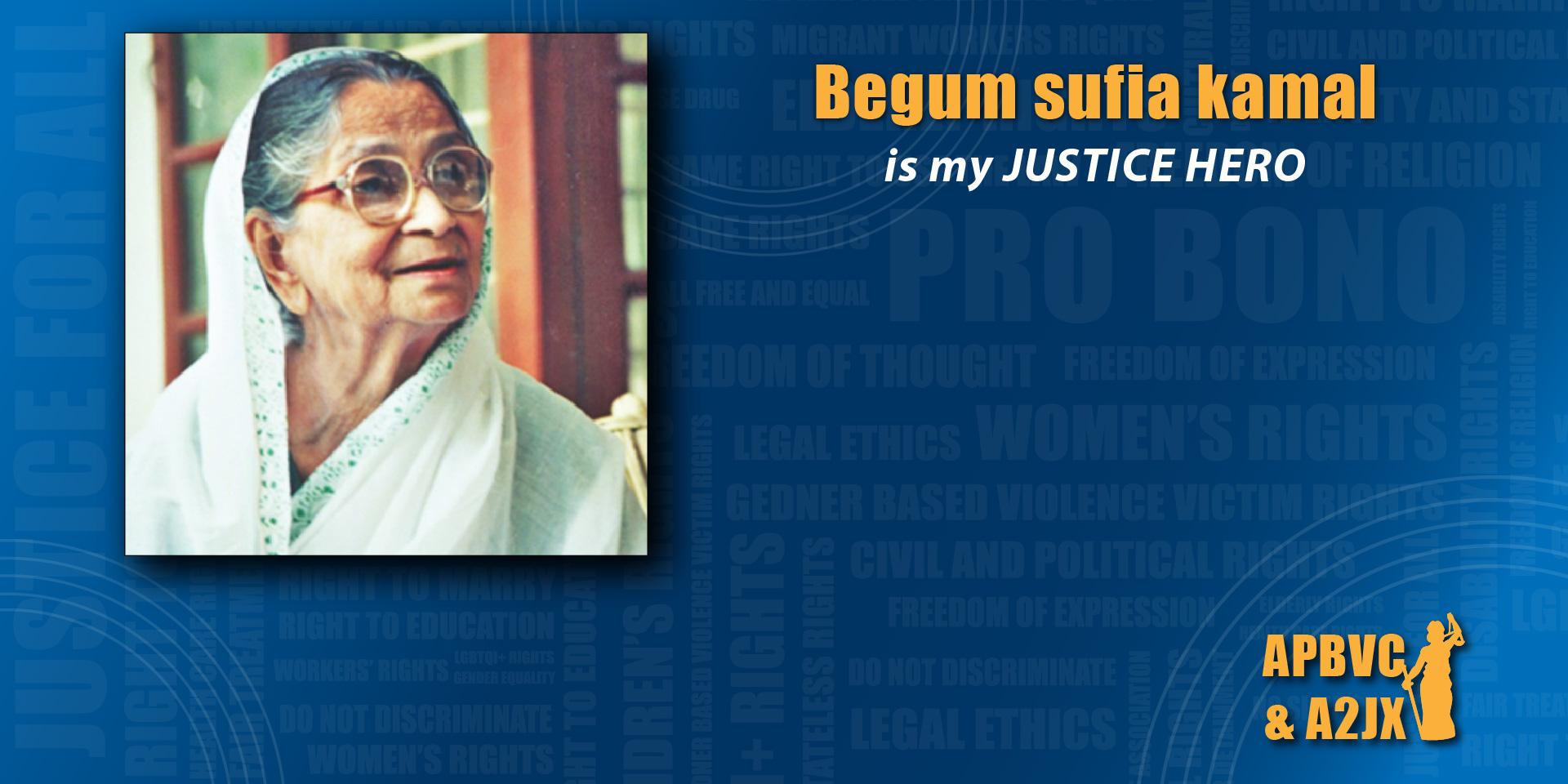 Begum Sufia Kamal