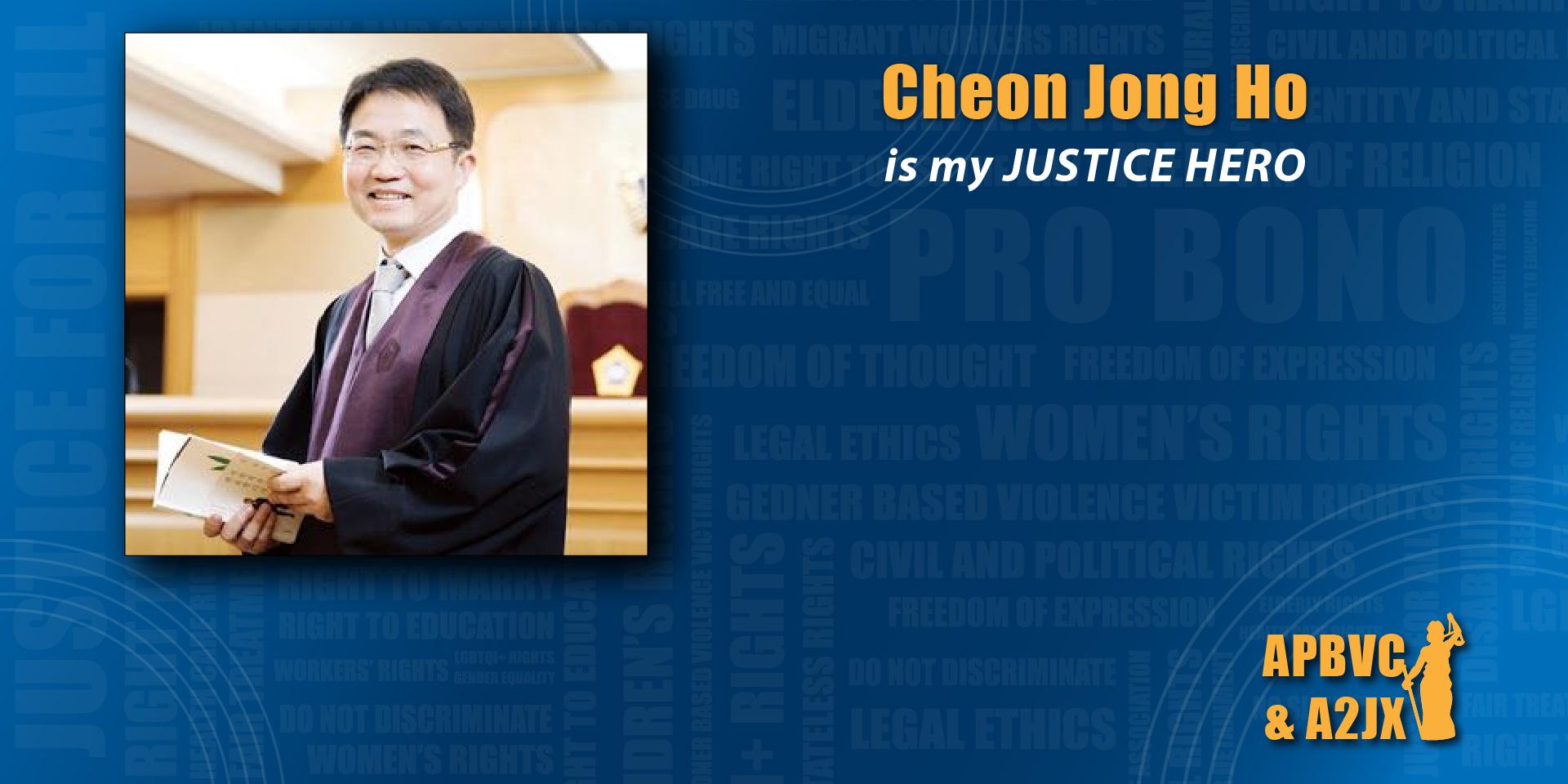 Cheon Jong Ho