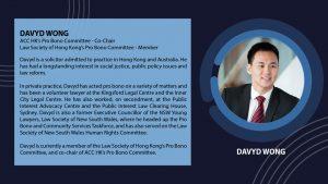 Davyd Wong