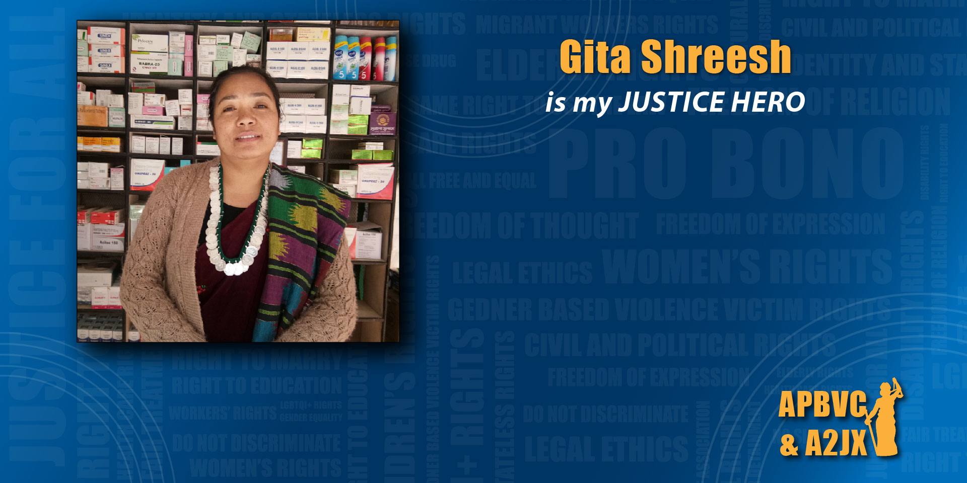 Gita Shreesh