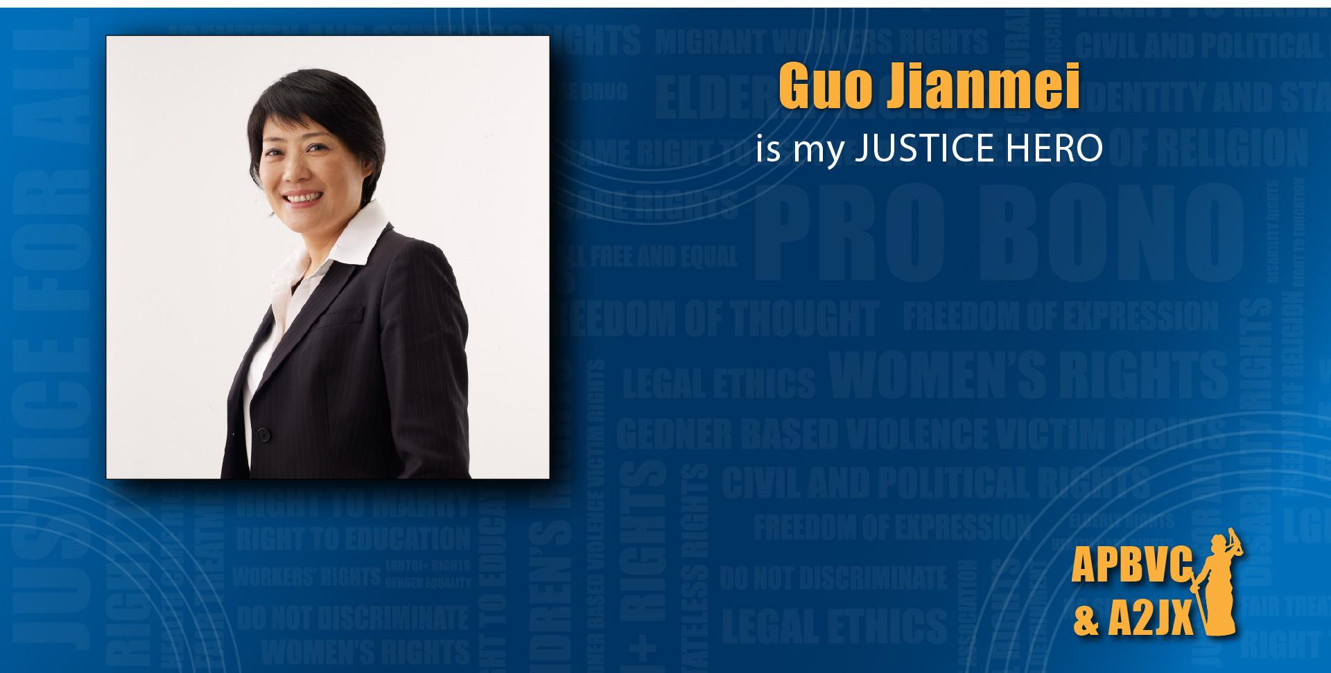 Guo Jianmei