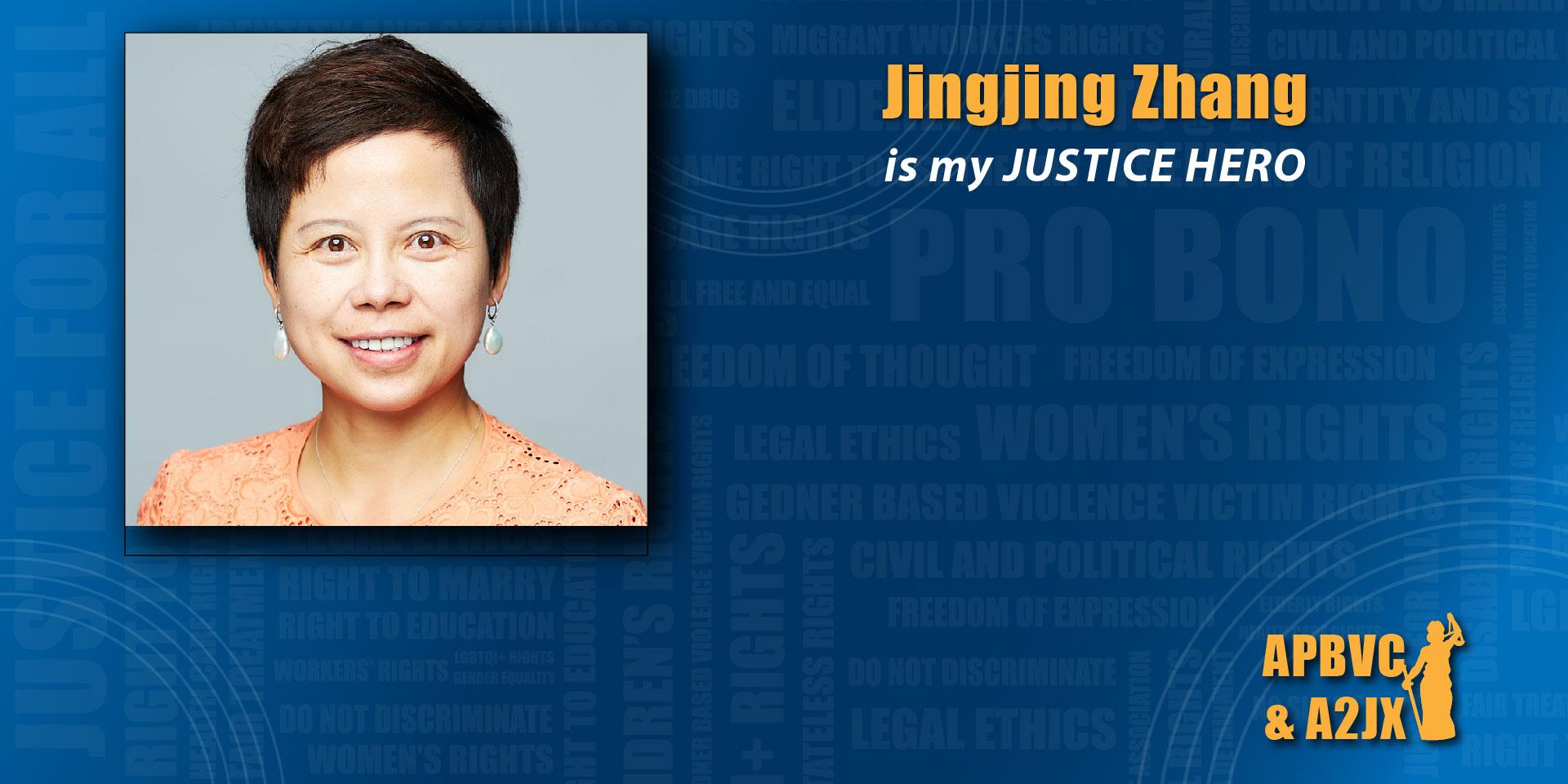 Jingjing Zhang