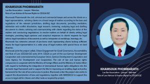 Khamsouk Phommarath