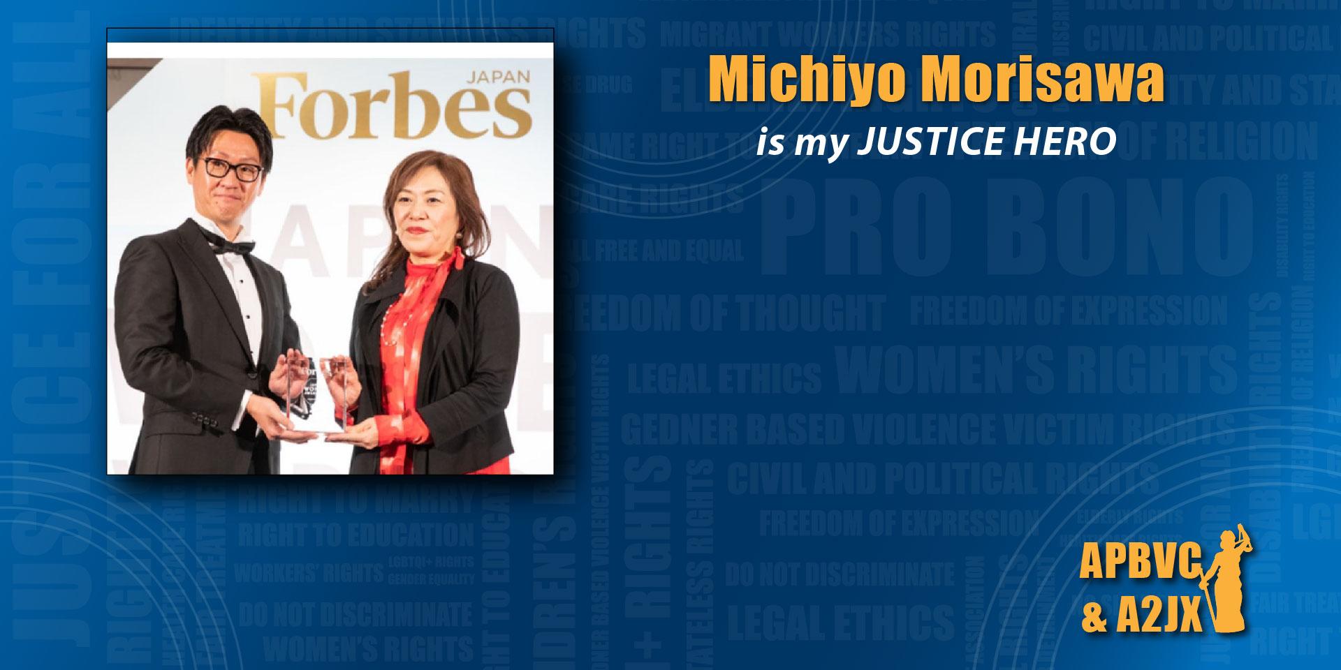 Michiyo Morisawa