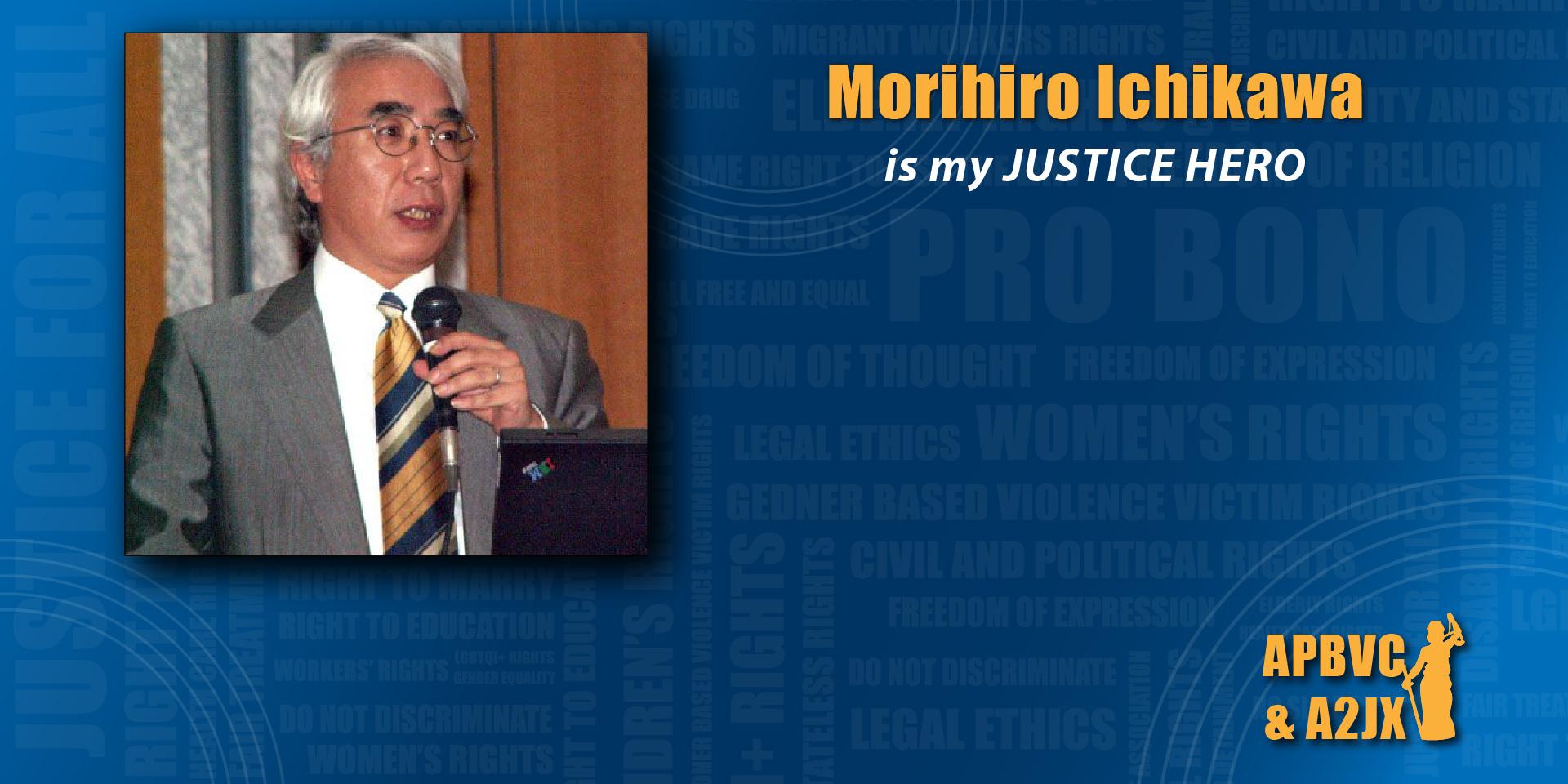 Morihiro Ichikawa