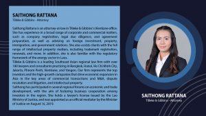 Saithong Rattana