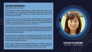 Satoko Kitamura