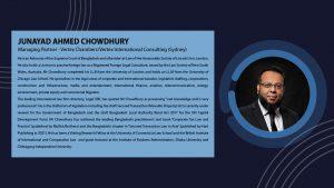Junayed Chowdhury