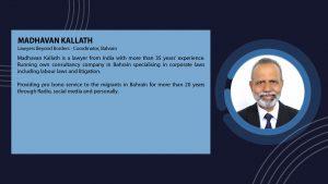 Madhavan Kallath